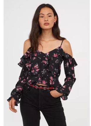 Обворожительная блузка открытые плечи длинный рукав