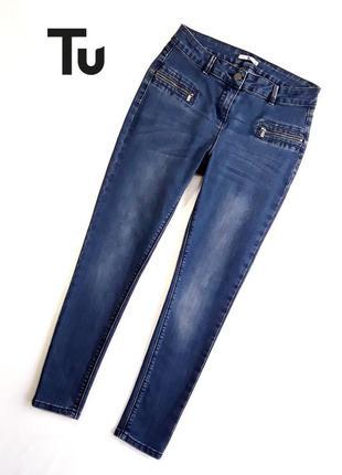Моделирующие джинсы от tu