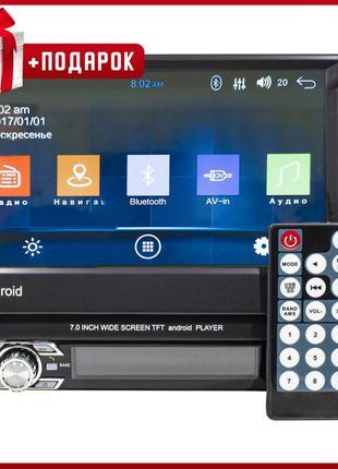 Магнитола с выдвижным экраном 9601A 1 din Андроид GPS Память 1+16