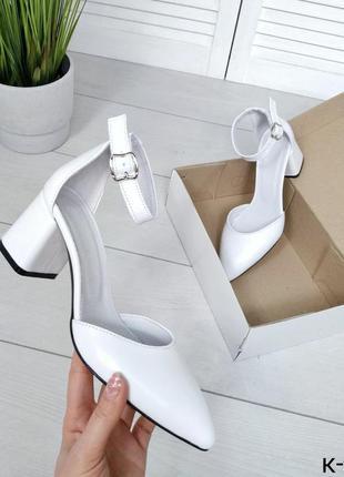 Акция туфли натуральные - monro  материал: верх-натуральная кожа