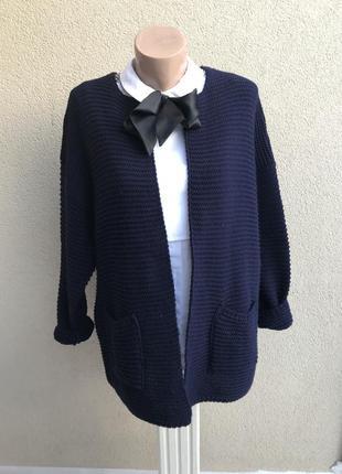 Очень красивый,темно-синий кардиган,вязанный жакет,пиджак без ...