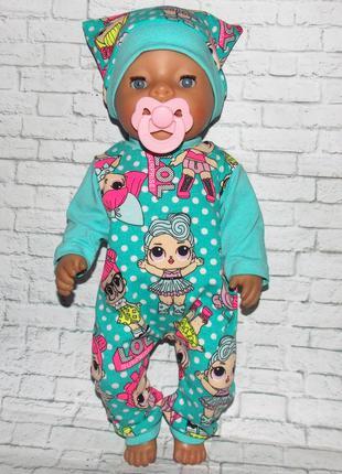 Одежда для кукол-пупсов Беби Борн, Baby Born -отличный подарок