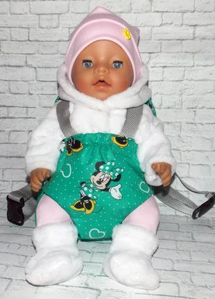 Рюкзак переноска для куклы-пупса Беби Борн, Baby Born