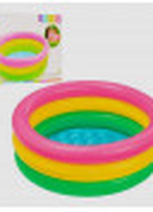 Детский надувной бассейн. Радуга INTEX 57107