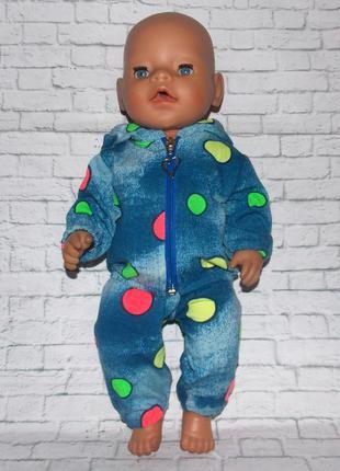 Одежда для кукол Беби Борн, Baby Born, костюм- кофта и штаны