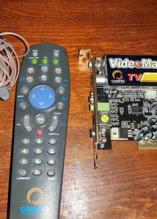 Тюнер TV/FM COMPRO VideoMate TV Gold Plus II, PCI видеозахват