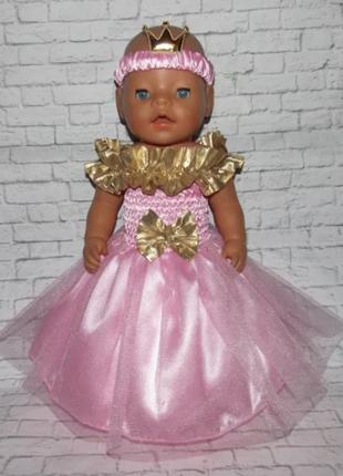 Одежда для Беби Борн, Baby Born платье принцессы