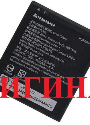 Аккумулятор (батарея) Lenovo BL242 A2020 A6000 K3 A6010 K30 Ор...