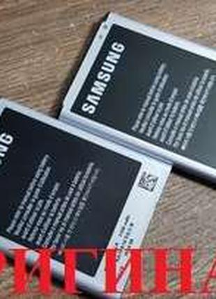 Аккумулятор Samsung Galaxy Note 3 N9000 N9005 B800BK/B800BC Ор...