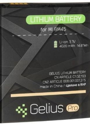 Усиленный аккумулятор GELIUS PRO для Xiaomi Redmi Note 2 BM45 ...