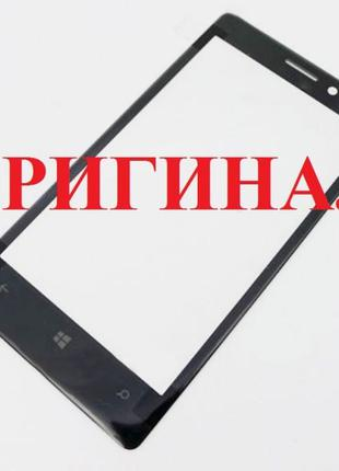 Сенсор Тачскрин Nokia Lumia 520 430 530 535 625 610 820 XL 620...