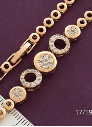 """Браслет """"кружки"""" xuping 17+2см, медицинское золото, ювелирная ..."""