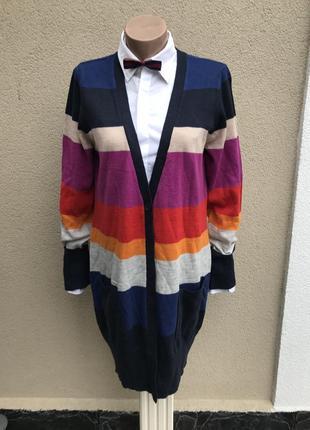Тонкий,удлиненный,трикотажн. кардиган,кофта в разноцветную пол...
