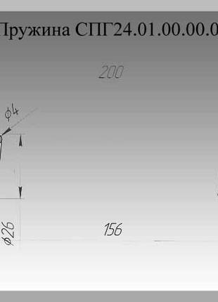 Пружина СПГ 24.01.00.00.06 прицепной гидрофицированной сцепки