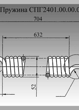 Пружина СПГ2401.00.00.03 прицепной гидрофицированной сцепки