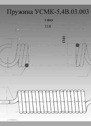 Пружина культиватора УСМК-5,4В.03.003