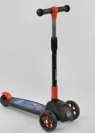 Самокат трехколесный 20157 Best Scooter, черный, свет колес и дис