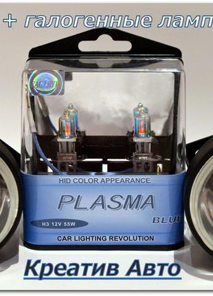 Фары дополнительные с галогенными лампами Plasma Blue