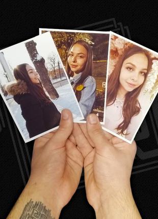 Печать фото 10х15 | С рамочкой и без неё | Тираж 10шт