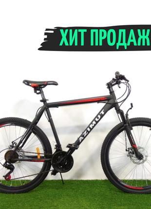 Велосипед горный 26 и 29 колеса Азимут