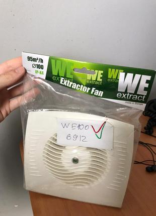 Тихий вытяжной вентилятор для сан узла,ванной  95м3/ч