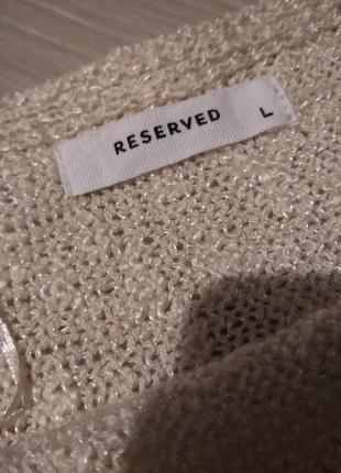 Брендовый свитер reserved