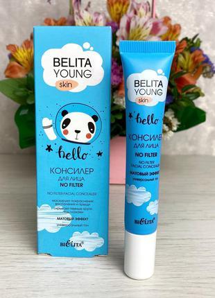 "Консилер для лица ""no filter"" bielita belita young skin к.10401"