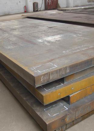 Лист стальной 20 мм. Лист стальной 30 мм. лист стальной 40 мм.