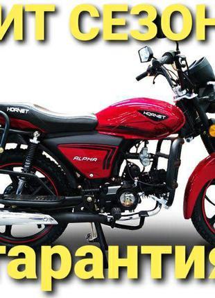 Мотоцикл Alpha HORNET 125 ( в наличии ) КРЕДИТ доставка по УКР...