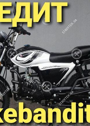 ⇒ Мотоцикл Forte 125 ⇒ Бесплатная Доставка по Украине ⇒ Без Пр...