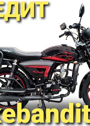 ⇒ Мотоцикл Alpha 125 ⇒ Кредит ⇒ Бесплатная Доставка ⇒ Без Пред...