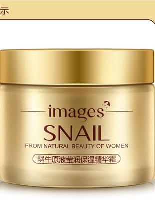 Крем для лица с экстрактом улитки images snail