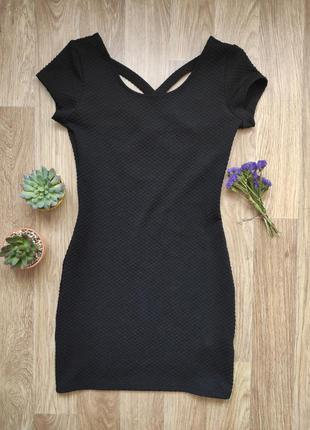 S/ маленькое черное платье