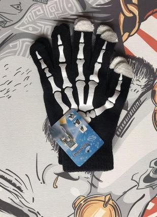 Перчатки сенсорные скелет распродажа