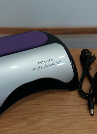 Лампа для сушки ногтей CCFL+ LED на 48 Вт Nail Professional