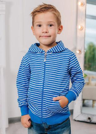 Кофта для мальчика кофта для дитини хлопчика