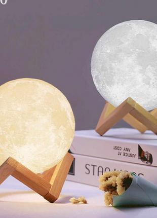 Популярный, дизайнерский Ночник MOON LAMP 13 см на Аккумуляторе