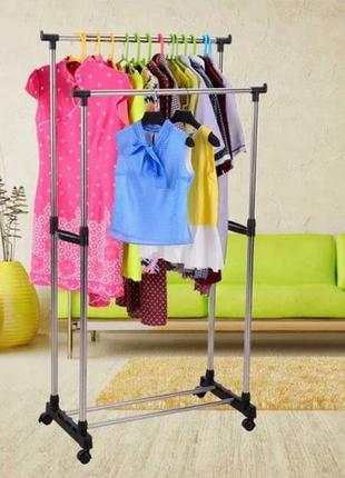 Универсальная Двойная напольная передвижная стойка для одежды