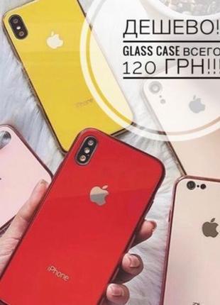 Чехол для iPhone 6 / 7 / Xs Max / стекляный /silicone case /
