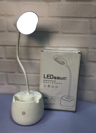 Портативная Компактная Яркая без проводная настольная Лампа