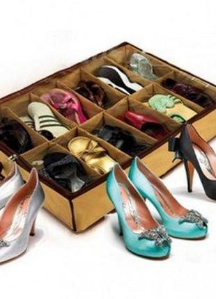 Компактный Органайзер для хранения до 12 пар обуви Shoes-under.