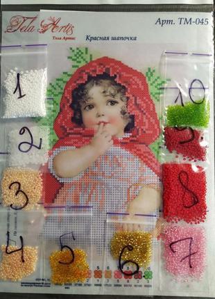 Набор для вышивки бисером красная шапочка