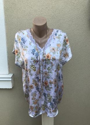 Тонкая,атласная блузка,футболка в бельевом стиле,кружево,больш...