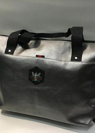 Спортивная,дорожная сумка для офиса или в спортзал