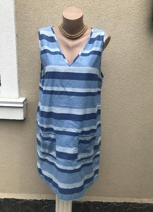 Легкое,тонкое,джинсовое платье,сарафан,туника в полоску, dorot...
