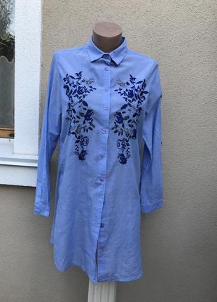 Голубая,удлиненная рубашка,туника,блуза с вышивкой по груди,хл...
