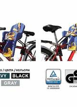Велокресло TILLY Maxi T-831/1