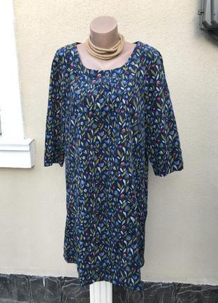 Платье,туника,блуза из микро вельвета,впереди карманы,100% хло...