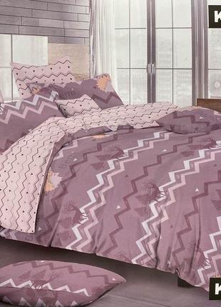 Комплект постельного белья 100 % хлопок