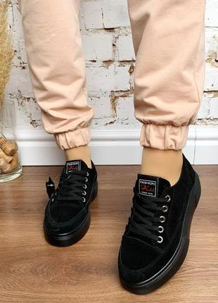 Крутые замшевые черные кроссовки